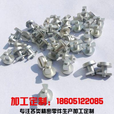铝件CNC数控机加工