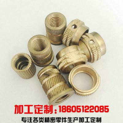 铜嵌件铜镶件生产